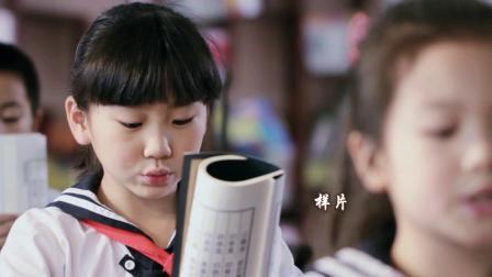 抗击疫情《伟大的中国精神》演讲比赛led