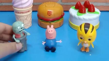 小鬼新买的冰激凌,大鱼的蛋糕还有乔治的汉堡,都能变身成机器人