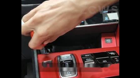 十代索纳塔启停安装演示.mp4
