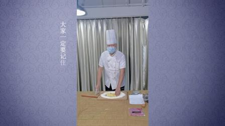 高级面点技师-毕强教您如何在家制作中式糕点之豆沙酥(左家庄录制)