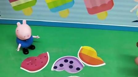 乔治自制雪糕咯,有草莓雪糕,还有彩虹雪糕呢,吃起来透心凉呀!