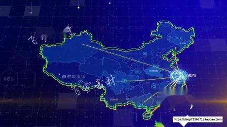 266原创蓝色科技(上海)地图辐射全国AE模板