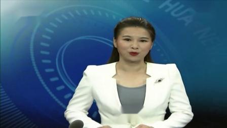 德化县组织收听收看、省、市廉政工作视频会