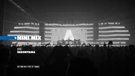 Armada Music Trance (Week 29-2020)