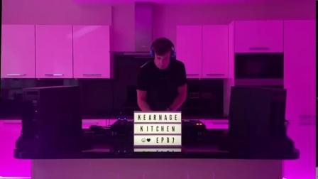 Bryan Kearney - 90 Old School Mix