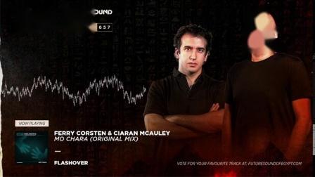 Bryan Kearney - FSOE Takeover Guest Mix