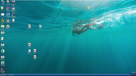 Windows XP 系统如何开启优化计算机磁盘碎片整理功能