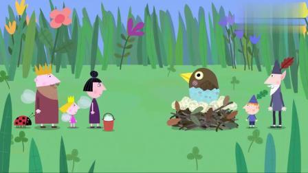 搞笑班班和莉莉:小鸟浮出来了,可她却把保姆当成妈妈,这可怎么办