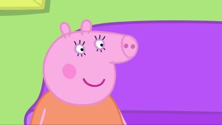 猪妈喜欢巧克力蛋糕,佩奇也喜欢,还帮猪妈搅拌蛋糕