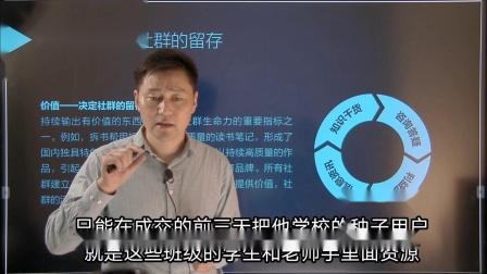 刘剑隼:心理咨询师教你如何持续输出有价值东西,促进社群留存活跃?