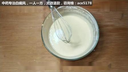 蛋糕家常做法,3个鸡蛋1碗面,不用烤箱,无水无油,零失败.mp4