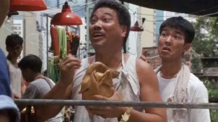 伙头福星达叔正在炸鸡,没想到楼上掉下来一只鞋,这下惨了