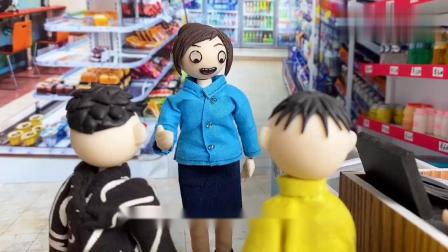 臭蛋买冰淇淋钱不够,说出5个反义词成语,老板就给免费哦