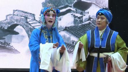 《春秋配》边晓娜主演