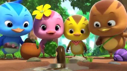 少儿萌鸡小队动画片:麦奇捡东西发现被困的小泥鳅,他需要小萌鸡的帮忙!