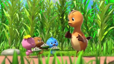 少儿萌鸡小队动画片:麦奇用草根救出了小蚂蚁们,又认识了新朋友,真开心