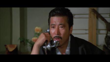 北地虎日本人确定了李安的行踪,决定抓住他.