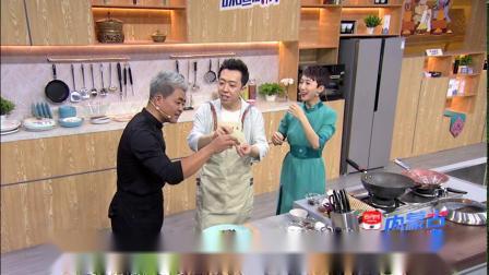 2020.07.04内蒙古味道厨房第2期 木耳蘑.mp4