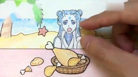 手绘定格动画:敖丙,炸鸡汉堡好吃吗?这么多,不分给哪吒吃
