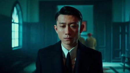 局中人沈放去司令部找加藤毅一从副官的口中得知加藤毅一去了总部开会