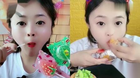 小姐姐直播吃:水果软糖水果蛋挞,各种口味任意选