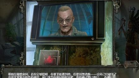 闹鬼大厅3:布莱克默博士的复仇 第一期章鱼博士的阴谋.mp4