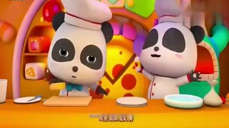 宝宝巴士:奇奇妙妙一起做披萨,看起来好美味呀