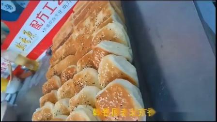 老北京香酥芝麻饼专用料在哪里买到好技术真正受欢迎