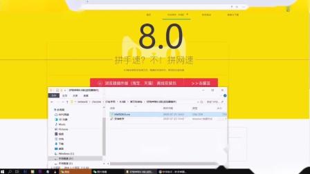 秒神器 秒助手  安装教学_360极速浏览器