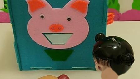 哪吒给小青蛙三角饼干,小猪的食物不见了,小猪很难过