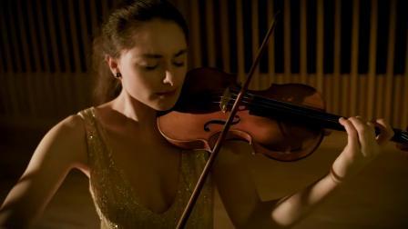 小提琴《Bach Partita No.2 - Allemande》 Esther Abrami
