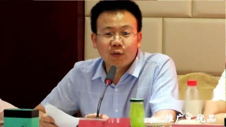 四川广元市举办食品产业链共需对接活动
