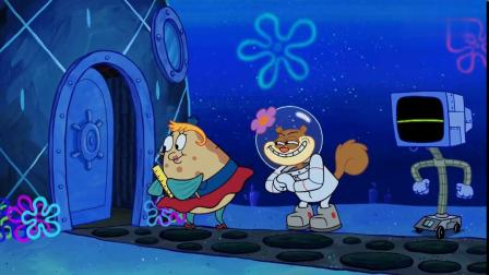搞笑动画:小海绵被珊迪和泡芙阿姨整蛊,拿到了梦寐以求的驾照