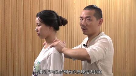 王红锦徒手整形产后修复含胸驼背矫正手法培训教学