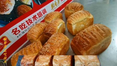 山东黄金手撕面包制作视频,技术的来源,工序技术。