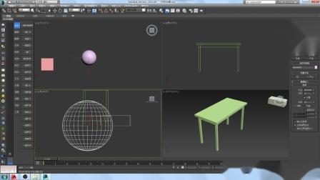 哈尔滨布偶教育_室内设计培训课程_3D免费试听课