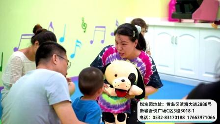 """2020 青岛 """"金口碑"""" 教育品牌电视展播一一万德教育"""