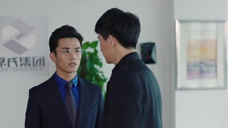 决对争锋:原炀、顾青裴第一次约会吃饭