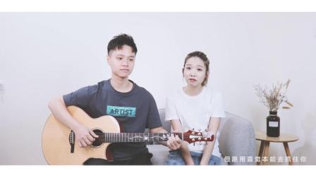 《勇》杨千嬅-吉他弹唱翻唱-大树音乐屋-吉他谱