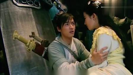 仙剑奇侠传:李逍遥终于想起了灵儿,可是,他也将承诺给了林月如!