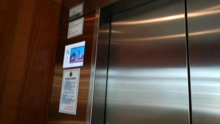 泰得大酒店观光电梯