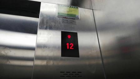 整形美容医院新电梯