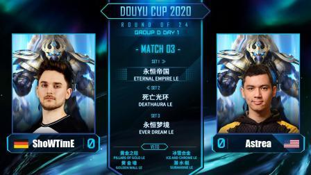 StarCraft II 7月27日斗鱼杯2020小组赛D组-1 2020