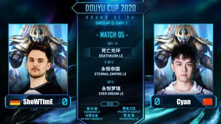 StarCraft II 7月27日斗鱼杯2020小组赛D组-2 2020