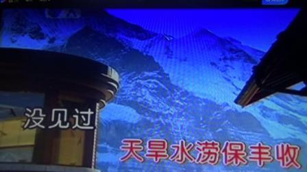 C0038翻唱《徐广仁老师笛子曲(马儿你慢些走)》