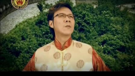 歌曲《心中的长城》演唱:庄学忠