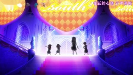 [OOPart字幕组] 女学。~圣女斯克威尔学院~Garugaku ~Sei Girls Square Gakuin~ - 02