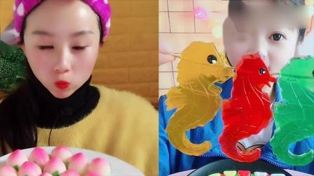 小姐姐直播吃:彩色果冻海马,各种口味任意选,是我向往的生活