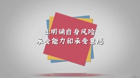 互联网投资理财平台铂金财富短期理财产品