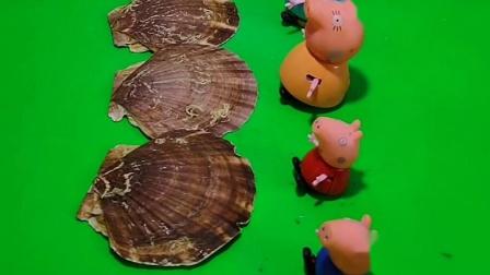 小动物们让猪爸爸猪妈妈小猪佩奇乔治猜猜他们是谁,就乔治猜不出来,好搞笑